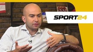 Нобель Арустамян: «Руководство «Спартака» не умеет продавать игроков» | Sport24