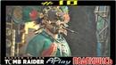 Shadow of the Tomb Raider ► На двух тронах ► Прохождение 10 сложность фатальная одержимость