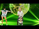 Вова зажигает с девками под Steve Aoki - Azukita (прикол хромакей azukita dance)