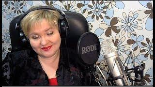 Аксенова Вера Ночной гость (Сл. и муз. Олега Митяева)