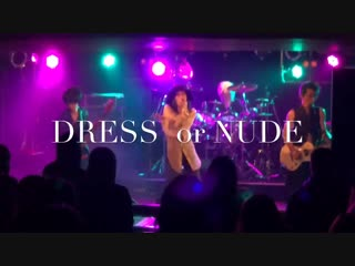 Dress or Nude