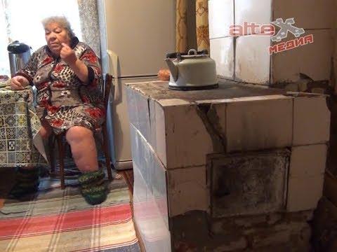 Проблемы пенсионеров и инвалидов в АГО муниципальным чиновникам - до лампочки