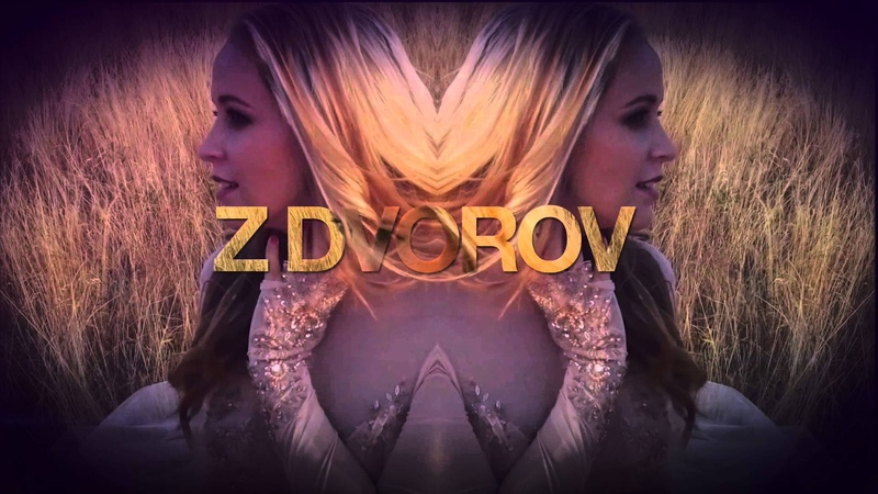 Dominika Mirgova - PRVA (Official lyric video)