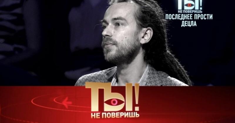 Ты не поверишь последнее интервью Децла смерть Сергея Юрского и чего страшно боится Примадонна