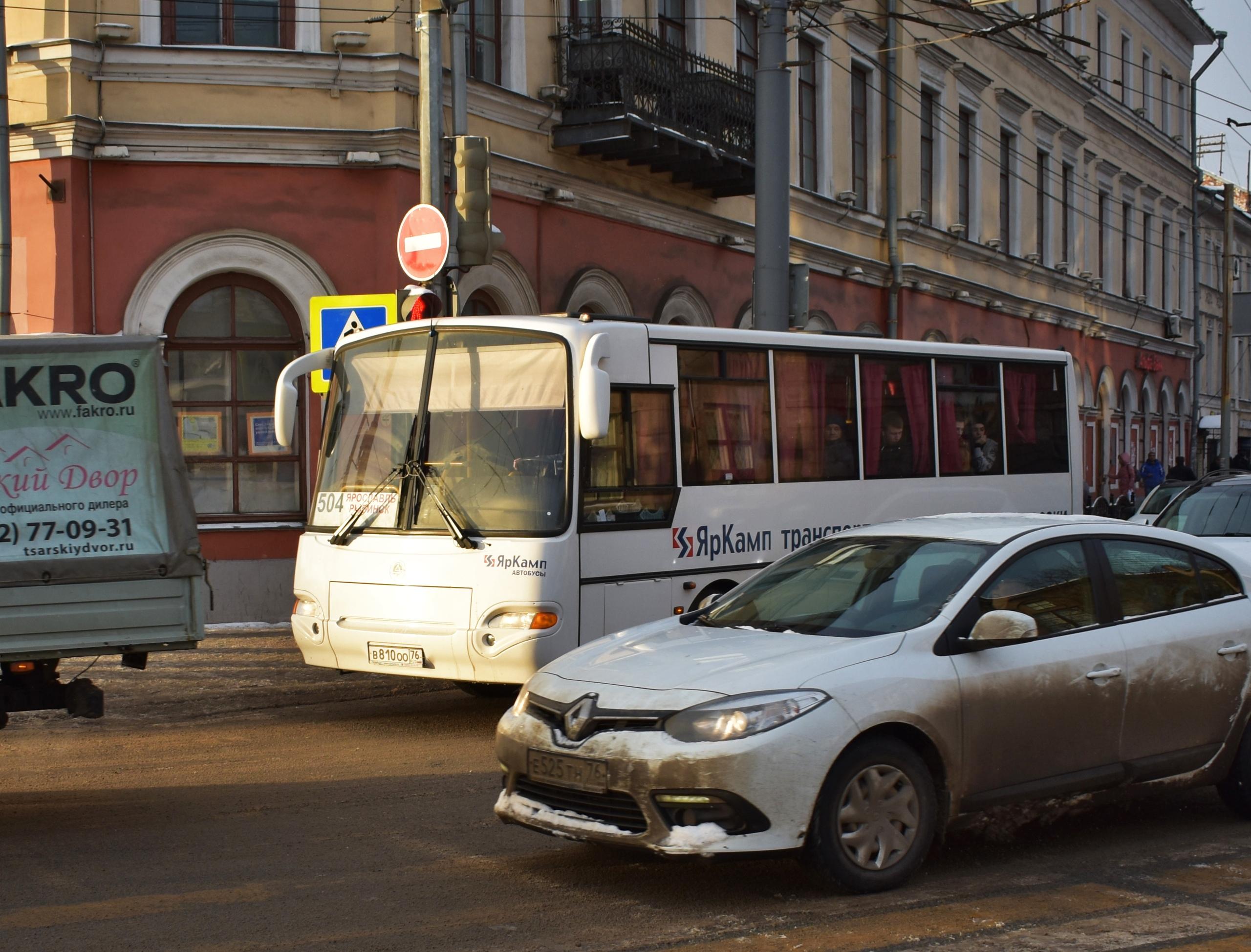 Междугородний автобус №504