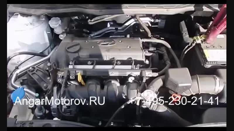 Купить Двигатель Hyundai Solaris 1.6 G4FC Двигатель Хендай Cолярис 1.6 2010-2017 Наличие