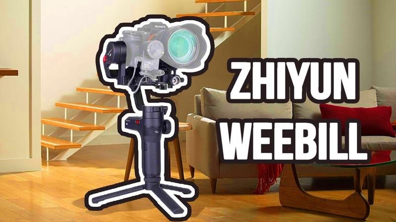 Zhiyun WEEBILL 3 Axis Handheld Gimbal Stabilizer