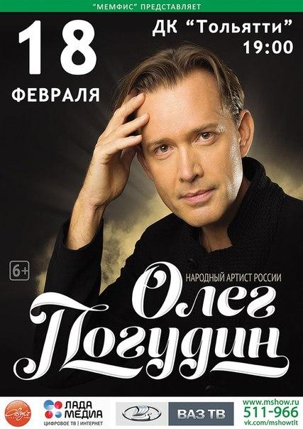 18 февраля 2019 г, Тольятти HiDDM4BDFGs