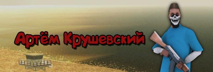 04Gk9_0_vWw.jpg