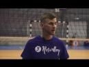 Комбинации нападающего удара в волейболе