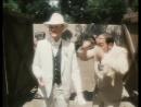 Биндюжник И Король_(1989)