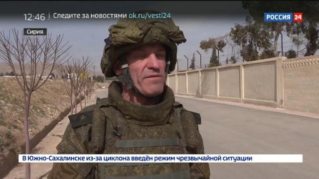 Новости на Россия 24 • В Восточной Гуте началась гуманитарная пауза. Еда и вода у мирных жителей на исходе
