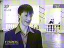 ТВ фильм Бесподобный 2008