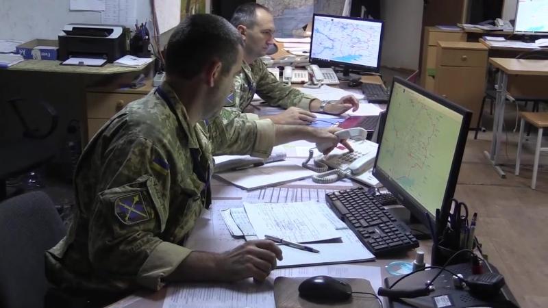 Радіотехнічні війська