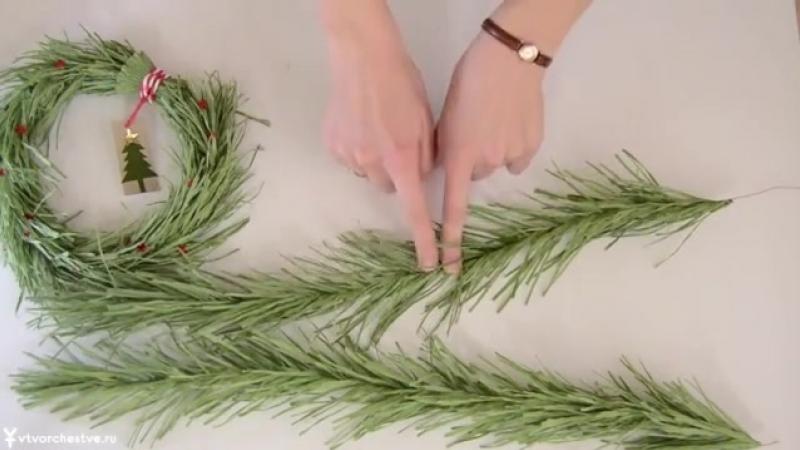 Новогодний венок из сосновой веточки своими руками.mp4