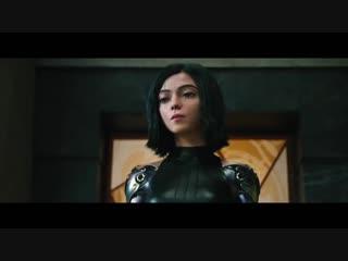 Alita- Battle Angel - #SBLIII Commercial