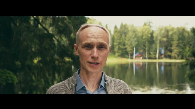 Настройка на четвёртый день НАПОЛНИСЬ от Олега Гадецкого