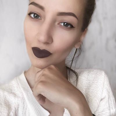 Вероника Кремер