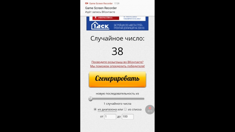 ВКонтакте_20180716173844.mp4