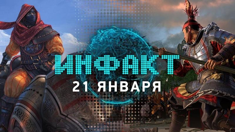 Коллекционка Dark Souls Trilogy, игры в России дорожают, FIFA 19 круче Red Dead Redemption 2...