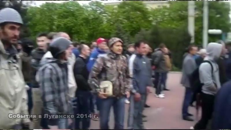 Позывной ДОНБАСС Антимайдан Киев 2013 2014 г г