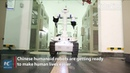 Chinese humanoid robots set to take over grunt work
