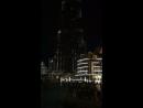 Дубай, поющие фонтаны и Бурдж Халиф