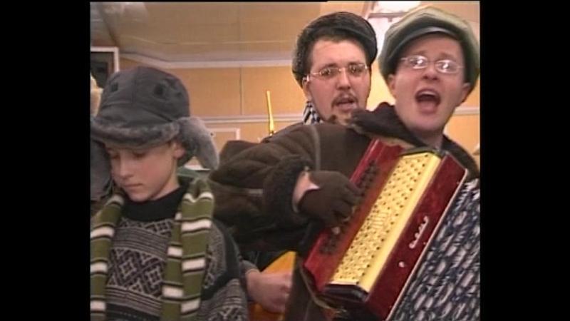 Нон стоп квартет в новогоднем проекте ГТРК Самара 2003 скорый