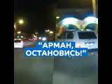 Пьяный водитель с детьми в авто врезался в магазин в Атырау Инцидент произошел в Атырау
