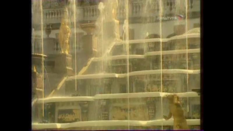 д_ф «Неизвестный Петергоф. Большой каскад.» (2004) 3 серия