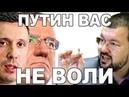 Antić Zašto Putin ne podrži Dveri ili Šešelja! RasPravda