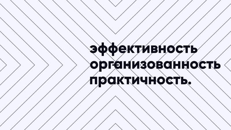 HotShots Владимирский филиал ПАО Т Плюс