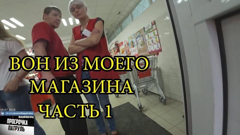 МАГНИТНЫЕ БУРИ / ЧАСТЬ 1