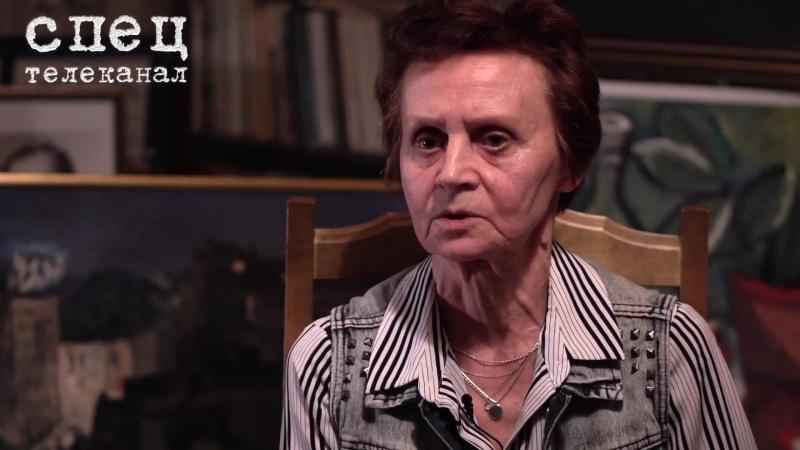 Крах системы образования Людмила Ясюкова.