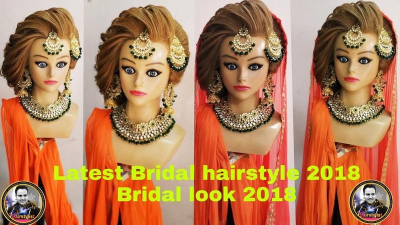 Bridal hairstyle 2018 Latest Indian bridal hairstyle hair tutorial Indian muslim bride look 2018