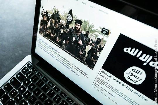 Как понять, что тебя вербуют в ИГИЛ