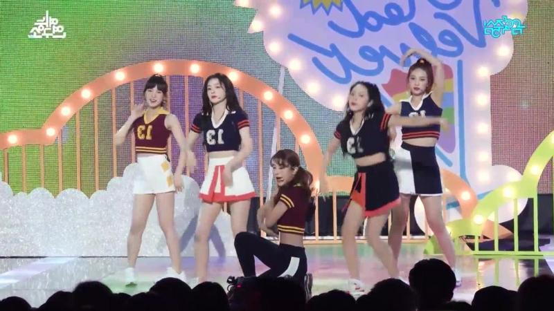 Red Velvet Power Up Mirrored