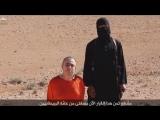 ISIS ISIL DAESH Terrorists 2016 HACKAD CIA VIDEO ILLUMINATI !.mp4