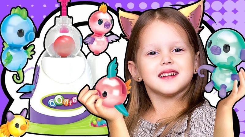 ВОЗДУШНЫЕ Животные из Шариков Oonies Набор для надувания шариков Oonies Starter Pack Видео для детей