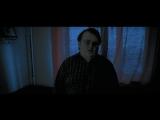 [RED21] Своими Руками - ИЗГНАНИЕ ДЬЯВОЛА