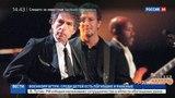 Новости на Россия 24 Нобелевку по литературе получил певец Боб Дилан
