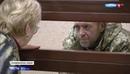 Вести: Пройти скрытым порядком не дали: суд арестовал 12 нарушителей госграницы России