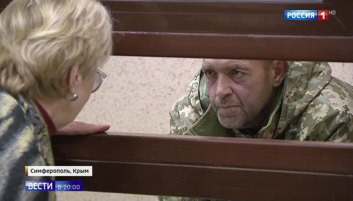 Вести Ru Пройти скрытым порядком не дали суд арестовал 12 нарушителей госграницы России