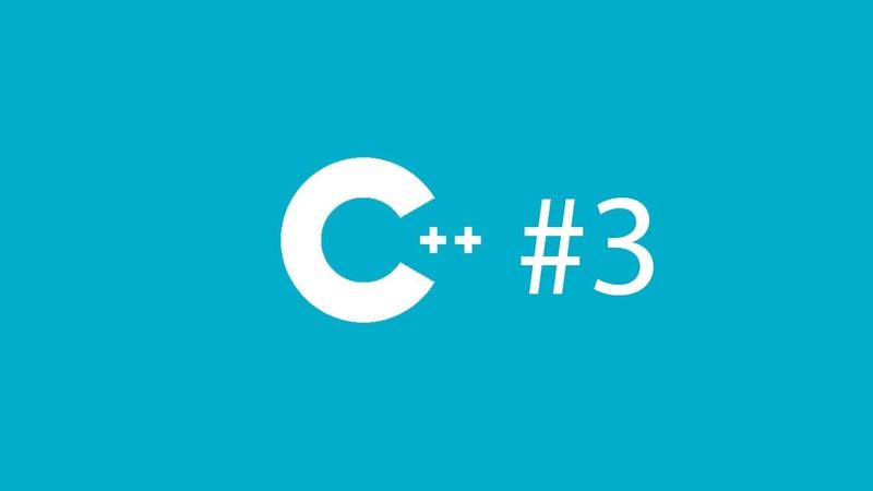 C. Урок 3. Процедурный стиль программирования