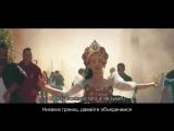 Наталья Орейро - United by love (Russia 2018) слова песни + перевод