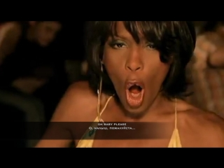 Whitney Houston & Enrique Iglesias - Could I Have This Kiss Forever (Могу ли я сохранить этот поцелуй навеки?) Текст+перевод