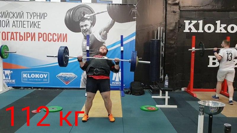 Strict Press 112 kg. Nikita Golovan