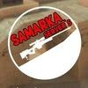 CS 1.6  samarka22.ru | Игровой проект №1 Москвы!