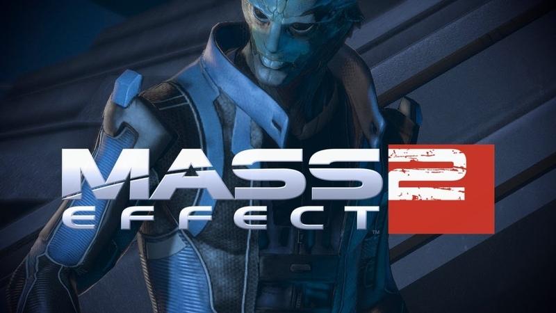 Mass Effect 2 Грехи отца Тейн Криос Серия 27