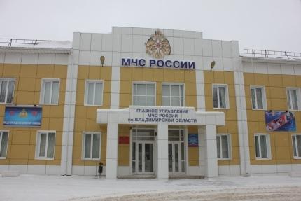 Главное управление МЧС России по Владимирской области информирует о неблагоприятных погодных явлениях 3-го марта